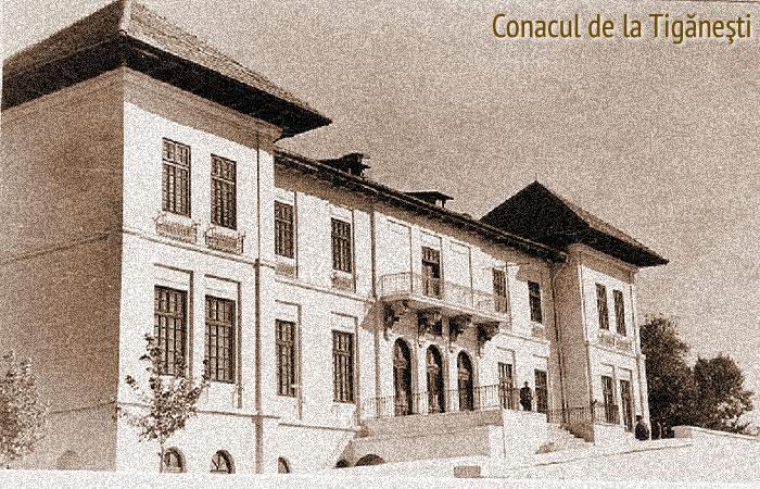 Conacul-de-la-Tiganesti-Tecuci